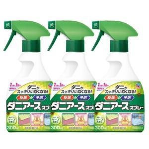 ダニ ノミ駆除 ダニアーススプレー ハーブの香り 300ml×3本 アース製薬 [防除用医薬部外品]|kaiteki-club