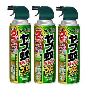 【商品名】アースヤブ蚊ジェットプロプレミアム 450mL 【内容量】450mL×3本 【生産国】日本...