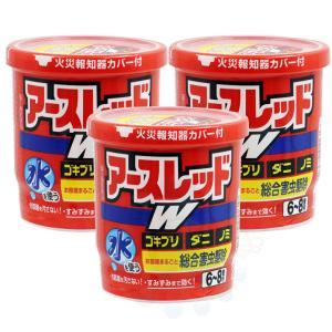 アースレッドW 6-8畳用 10g×3個 アース製薬【第2類医薬品】