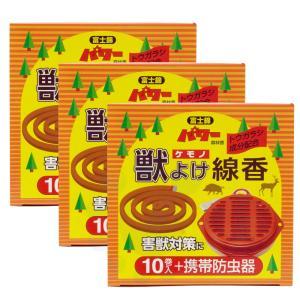 パワー森林香 獣よけ線香 10巻・携帯防虫器セット×3箱セット|kaiteki-club