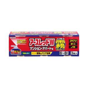 アースレッドW ノンスモーク霧タイプ 6-8畳用 100mL×3個セット【第2類医薬品】|kaiteki-club
