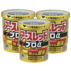 アースレッドプロα 6〜8畳用 10g×3個 アース製薬【第2類医薬品】|kaiteki-club