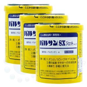 【お買い得3個セット 送料無料】 バルサンSXジェット 80g×3個 【第2類医薬品】|kaiteki-club