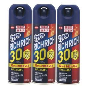 虫よけ サラテクト リッチリッチ30 200ml×3本 アース製薬 [第2類医薬品]|kaiteki-club