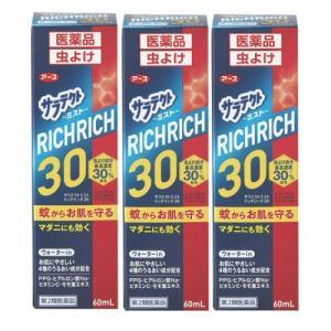 虫よけ サラテクトミスト リッチリッチ30 60ml×3本 アース製薬 [第2類医薬品]|kaiteki-club