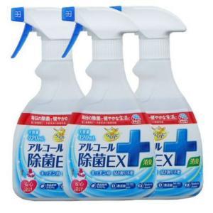 らくハピ アルコール除菌EX 420mL×3本 アース製薬 [除菌・消臭]|kaiteki-club