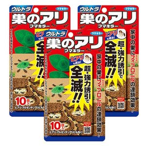 ウルトラ巣のアリフマキラー10個入×3個|kaiteki-club