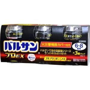 ゴキブリ ダニ ノミ トコジラミ駆除 バルサン プロEX 6-8畳用 20g×3個 [第2類医薬品] お買得3個セット kaiteki-club