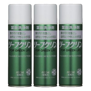 リーフクリン業務用 480ml×3本 住友化学園芸 [葉面洗浄剤] kaiteki-club