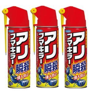アリフマキラー450ml×3本|kaiteki-club