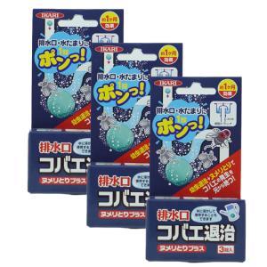 【お買得3個セット】 排水口コバエ退治 3個入×3箱 イカリ消毒 コバエ駆除 チョウバエ退治|kaiteki-club