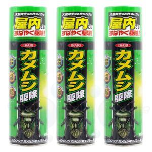 カメムシ駆除 ムシクリン カメムシ用エアゾール 480ml×3本 カメムシ対策 殺虫剤|kaiteki-club