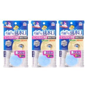 らくハピ お風呂の排水口用 ピンクヌメリ予防 防カビプラス×3個 アース製薬