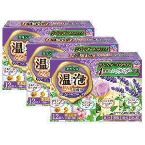 温泡 ONPO とろり炭酸湯 ぜいたくハーブラベンダー 12錠入×3個〈4種×3錠〉 アース製薬|kaiteki-club