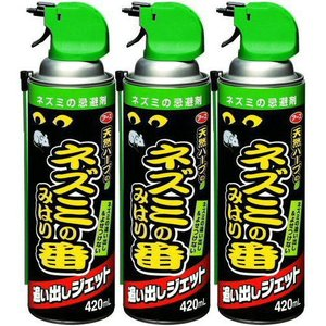 【お買い得3本セット】ネズミのみはり番 追い出しジェット 420ml×3本 ネズミ忌避剤 アース製薬|kaiteki-club