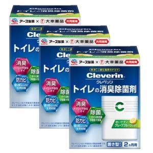 クレベリン トイレの消臭除菌剤 グレープフルーツの香り 100g×3個 アース製薬|kaiteki-club
