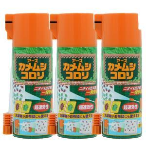 カメムシコロリ 300ml×3本セット アース製薬 カメムシ退治 撃退 超速効性スプレー|kaiteki-club
