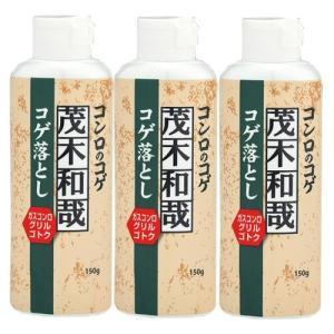 レック 洗剤 茂木和哉 コゲ落とし150ml ×3本[290790]|kaiteki-club