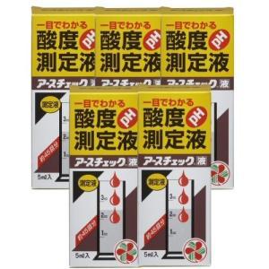 住友化学園芸 アースチェック液 5ml×5個 土壌酸度(pH)調整 kaiteki-club
