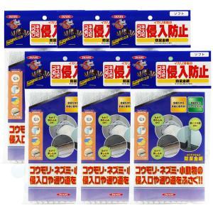 防鼠金網ソフト 6袋の関連商品5