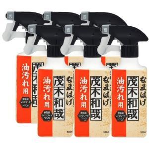 レック 洗剤 茂木和哉 キッチンのなまはげ 油汚れ用 スプレー 320ml×6本 [290783]|kaiteki-club