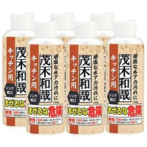 レック 洗剤 茂木和哉 キッチン用150ml×6本 [290789]|kaiteki-club