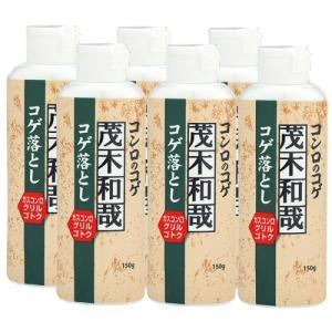レック 洗剤 茂木和哉 コゲ落とし150ml ×6本[290790]|kaiteki-club