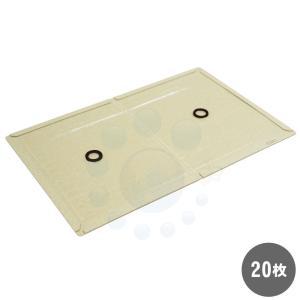 強力タイプ ネズミ粘着板 業務用ネズミ捕りEL 20枚 ねずみ粘着シート 鼠駆除 とりもち 退治|kaiteki-club