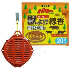 富士錦 パワー森林香 獣よけ線香 20巻+携帯防虫器セット|kaiteki-club