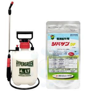 芝生用除草剤 シバゲンDF[ドライフロアブル]20g 専用計量スプーン付き 蓄圧式噴霧器4Lタンクセット kaiteki-club