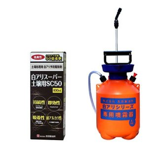 白アリスーパー土壌用SC50 400ml+4L専用噴霧器セット|kaiteki-club