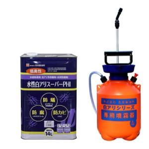 水性白アリスーパーPHI 希釈済み 14L クリア+4L専用噴霧器セット|kaiteki-club