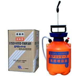 白アリスーパー21低臭性 18L オレンジ着色タイプ+4L専用噴霧器セット|kaiteki-club