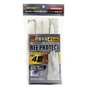 NEW蜂防護手袋V-4 蜂防護服ラプター用手袋 [旧商品蜂防護手袋V-3]|kaiteki-club