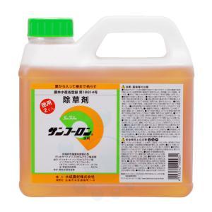 ラウンドアップ同成分除草剤 サンフーロン液剤 2L グリホサート