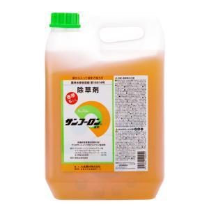 【あすつく対応!】ラウンドアップ同成分除草剤 サンフーロン液剤 5L グリホサート【送料無料】