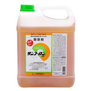 サンフーロン液剤 10L グリホサート【送料無料】 kaiteki-club