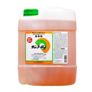 サンフーロン液剤 20L グリホサート【送料無料】 kaiteki-club