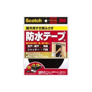 住友スリーエム スコッチ すき間ふさぎ防水ソフトテープ黒 EN-77 7mm×10mm×2M|kaiteki-club