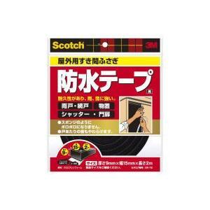 住友スリーエム スコッチ すき間ふさぎ防水ソフトテープ黒 EN-78 9mm×15mm×2M|kaiteki-club
