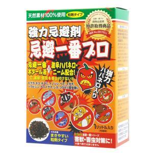 忌避一番プロ粒剤タイプ 1L入り|kaiteki-club