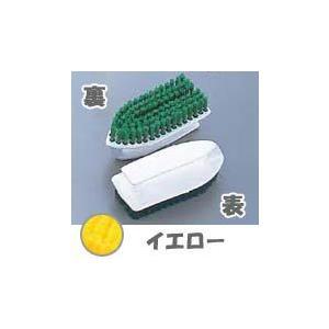 トゥーセル カラー 万能 ブラシ 1291 イエロー|kaiteki-club