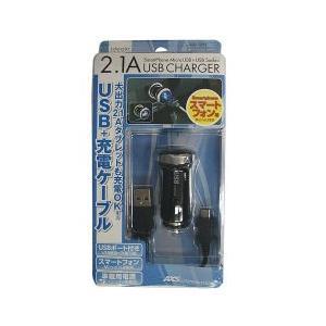idegia 2.1A USBチャージャー microUSB [X-056] ブラック|kaiteki-club