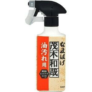 レック 洗剤 茂木和哉 キッチンのなまはげ 油汚れ用 スプレー 320ml [Th][290783]|kaiteki-club