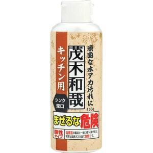 レック 洗剤 茂木和哉 キッチン用 150ml  [Th][290789]|kaiteki-club