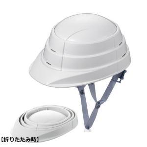 A4サイズ収納!収縮式防災用ヘルメット OSAMET オサメット KGO-1 ホワイト【地震 震災 ...
