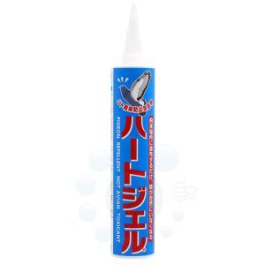 ハートジェル 285g ハトの習性を研究し、ハトを傷つけずに追い払います! kaiteki-club