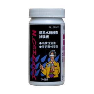 アクアチェックN 50枚入り 硝酸・亜硝酸性窒素測定試験紙|kaiteki-club