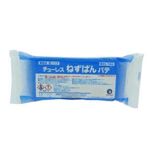 防鼠資材粘土状 チューレスねずばんパテ 1kg|kaiteki-club