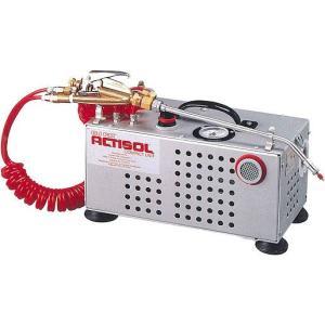 噴霧器 アクチゾールコンパクトユニット  1台|kaiteki-club
